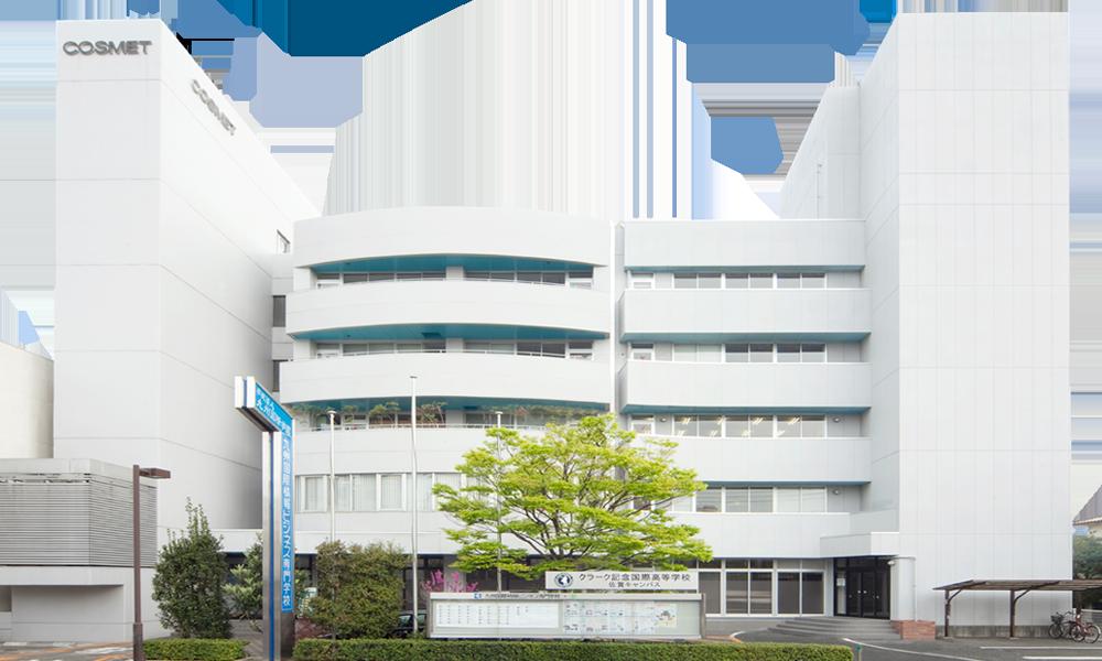 九州国際情報ビジネス専門学校 外観