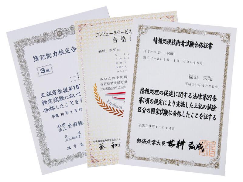ITパスポート&簿記検定