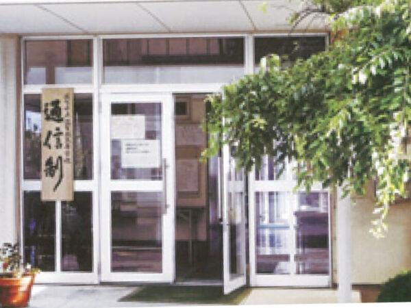 佐賀県立佐賀北高等学校通信制