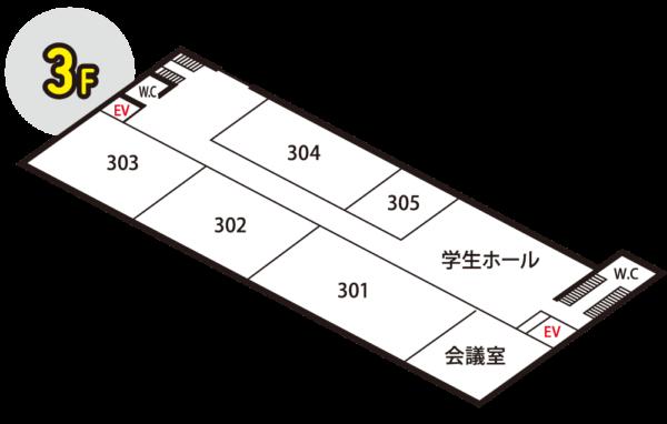 3階フロア