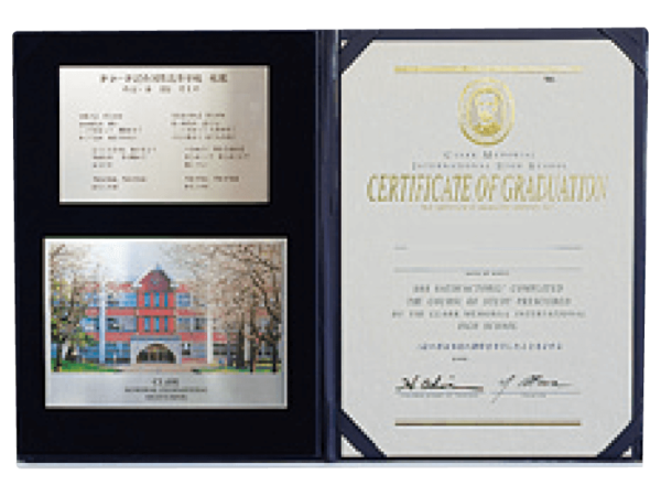私立クラーク記念国際高等学校